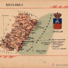 Postales: CASTELLÓN.- LIBRILLO CON VISTAS . Lote 50713875