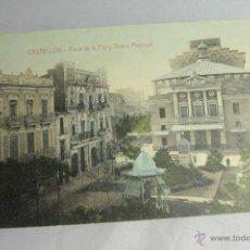 Postales: ANTIGUA FOTO POSTAL DE CASTELLON . PLAZA DE LA PAZ Y TEATRO PRINCIPAL - EDICION F. SEGARRA. Lote 51552532