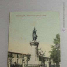 Postales: ANTIGUA FOTO POSTAL DE CASTELLON . MONUMENTO AL REY D.JAIME - EDICION F. SEGARRA. Lote 51557919