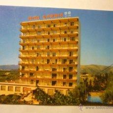 Postales: POSTAL GANDIA .-HOTEL GANDIA PLAYA. Lote 51763333
