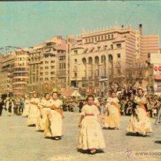 Cartoline: VALENCIA, PLAZA DEL CAUDILLO, DESFILE FALLERO - LDP Nº 18 - CIRCULADA 1959. Lote 52478820