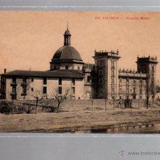Postais: TARJETA POSTAL DE VALENCIA - HOSPITAL MILITAR. 304. EDITOR ANDRES FABERT. Lote 52623224