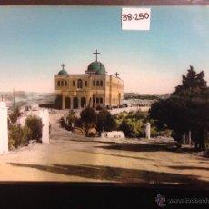 Postales: HIJAR - VISTA PARCIAL - LABORATORIO GARVILLA - (38250). Lote 52636560