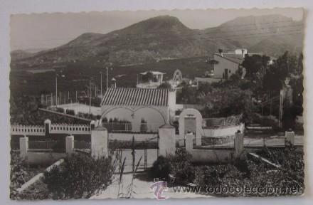 POSTAL FOTOGRAFICA DE ALCIRA (Postales - España - Comunidad Valenciana Moderna (desde 1940))