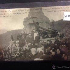 Postales: GANDIA - INAUGURACION MONUMENTO SGDO C. DE JESUS 24 JUNIO 1922 - 10 - BENDICION-FOTOGRAFICA (38803). Lote 52825896
