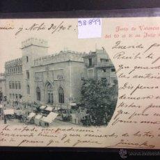 Postales: VALENCIA - LA LONJA - FOT· V.BARBERA MASIP - REVERSO SIN DIVIDIR - (38899). Lote 52868861