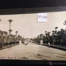 Postales: ELCHE - PASEO DE LA ESTACION FERROCARRIL - FOTOGRAFICA - (39051). Lote 52978631