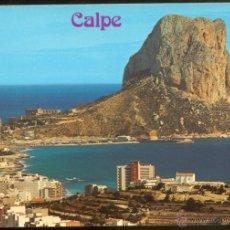 Postales: 82 - CALPE (ALICANTE).- VISTA PARCIAL Y PEÑON DE IFACH. Lote 53082635