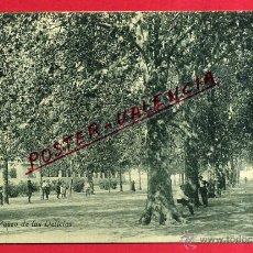 Postales: POSTAL VALENCIA , UTIEL , PASEO DE LA DELICIAS , ORIGINAL , P83355. Lote 53728823