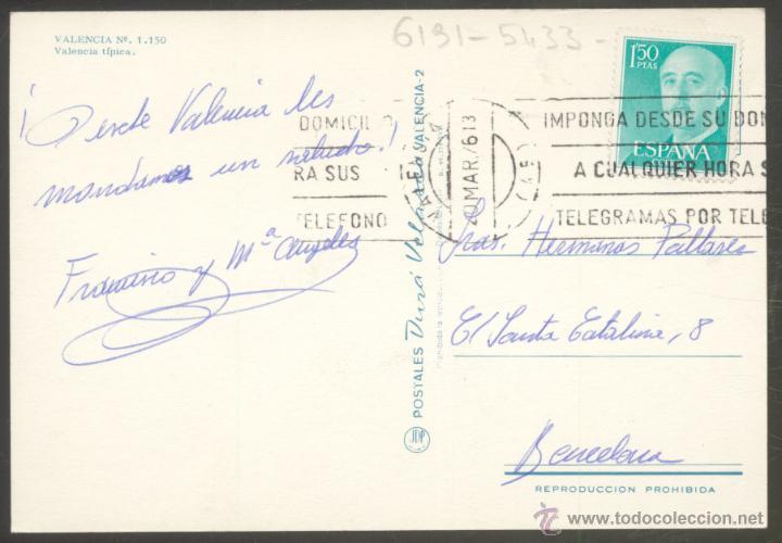 Postales: VALENCIA - 1150.- Valencia tipica - Foto 2 - 54116515