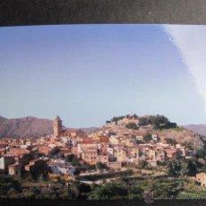 Postales: POSTAL ALICANTE POLOP DE LA MARINA COSTA BLANCA SIN CIRCULAR. Lote 54256780