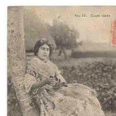 Postales: VALENCIA. MADRID. 25 DE MAYO DE 1907. ALFONSO XIII 10 CTS. NO. 33. CUANT TARDA.. Lote 54267759