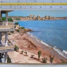 Postales: POSTAL DE ALICANTE. AÑO 1964. ALBUFERA DESDE FINCA ADOC. 654. Lote 54691058
