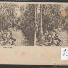 Postales: ELCHE - LAS LAVANDERAS - ESTEREOSCOPICA - VER REVERSO SIN DIVIDIR - (41705). Lote 54746720