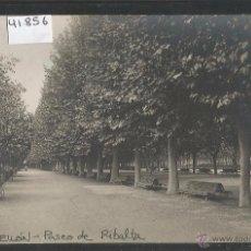 Postales: CASTELLON - PASEO DE RIBALTA - FOTOGRAFICA - VER REVERSO - (41856). Lote 54808138