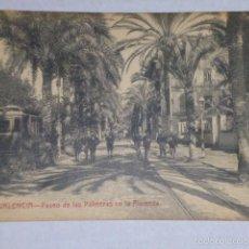 Postales: VALENCIA .- PLAZA DE TETUAN PASEO DE LAS PALMERAS EN LA ALAMEDA.. Lote 55388709