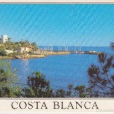 Postales: ALICANTE. CABO ROIG. Lote 55400059