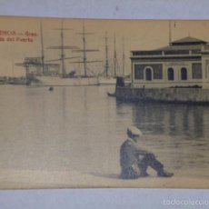 Postales: VALENCIA - GRAO. ENTRADA DEL PUERTO.. Lote 55428307