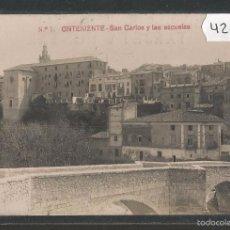 Postales: ONTENIENTE - SAN CARLOS Y LAS ESCUELAS - FOTOGRAFICA - (42418). Lote 55569338
