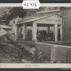 Postales: SERRA - 5 - LAVADERO PUBLICO - FOTOGRAFICA LA SERVERA - (42416). Lote 55569844