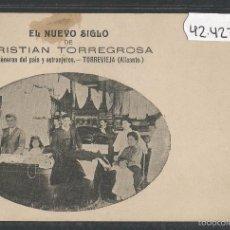 Postales: TORREVIEJA - EL NUEVO SIGLO DE CRISTIAN TORREGROSA - GENEROS DEL PAIS Y EXTRANJEROS - (42427). Lote 55570188