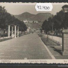 Postales: ORIHUELA - 5 - PASEO DE LA ESTACION - FOTOGRAFICA ARRIBAS - (42430). Lote 55570288