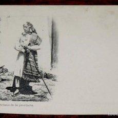 Postales: VALENCIA, HORTELANO DE LA PROVINCIA, FOT. LAURENT, SERIE B Nº 91, SIN CIRCULAR Y SIN DIVIDIR. Lote 55716759