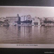 Postales: POSTAL - ESPAÑA - 96 ALICANTE - PUERTO CLUB DE REGATAS - L. ROISIN - NUEVA - SIN CIRCULAR . Lote 56748889