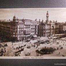 Postales: POSTAL - ESPAÑA - VALENCIA - PLAZA DEL CAUDILLO - EDITOR M. ARRIBAS - NUEVA - SIN CIRCULAR -. Lote 56749071