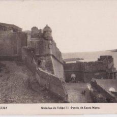 Postales: P- 5569. POSTAL PEÑISCOLA. MURALLAS DE FELIPE II. PUERTA STA.MARIA. ED. ARRIBAS.. Lote 56820521
