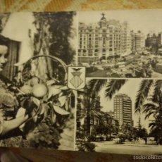 Postales: POSTAL. VALENCIA AÑO 1960. VISTAS DE LA CIUDAD. EDICIONES MACIAN.. Lote 57391089