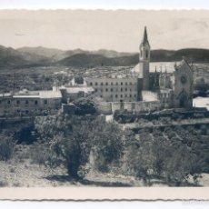Postales: ONDA, CASTELLÓN Nº 7. EL CARMEN (CONVENTO DE CARMELITAS). ED. COMAS ALDEA. Lote 57442778
