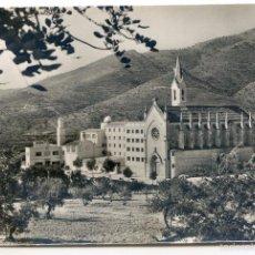Postales: ONDA, CASTELLÓN Nº 2. CONVENTO PP. CARMELITAS. EDICIONES MACIAN. FOTO EL CARMEN. Lote 57442883