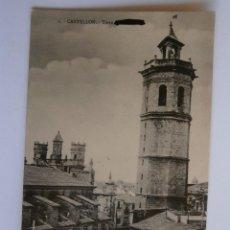 Postales: ANTIGUA POSTAL - EL FADRI - CASTELLON. Lote 57816999