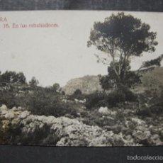 Postales: SERRA - 16 -EN LOS REBALSADORES - FOTOGRAFICA - VER REVERSO - (44.480). Lote 58302271