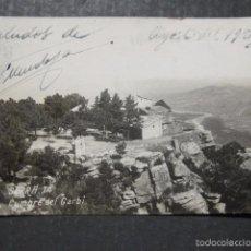 Postales: SERRA - 14 - CUMBRE DEL GARBI - FOTOGRAFICA - VER REVERSO - (44.481). Lote 58302279