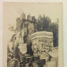 Postales: POSTAL FOTOGRÁFICA. FALLAS DE VALENCIA. CARROZA. AÑOS 30. GANDIA, JATIVA, CORBERA, LA MURTRA. . Lote 58322342