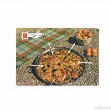 Postales: POSTAL ANTIGUA VALENCIA SIN CIRCULAR PAELLA VALENCIANA. Lote 58625001