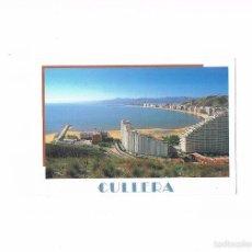 Postales: POSTAL ANTIGUA VALENCIA SIN CIRCULAR CULLERA PLAYAS DE SAN ANTONIO Y RACO DE SANTA MARTA. Lote 58625875