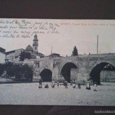 Postales: POSTAL DE GANDIA. PUENTE VIEJO DE OLIVA SOBRE EL SERPIS.. Lote 58642187