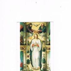 Postales: POSTAL ANTIGUA VALENCIA SIN CIRCULAR INMACULADA CONCEPCION JUAN JUANES MUSEO PARROQUIAL BOCAIRENTE. Lote 58645982