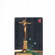 Postales: POSTAL ANTIGUA VALENCIA SIN CIRCULAR CRUZ DE TERMINO ESCULTOR ANTONIO SACRAMENTO. Lote 58646539