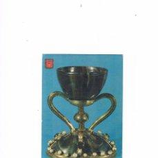 Postales: POSTAL ANTIGUA VALENCIA SIN CIRCULAR SANTO CALIZ. Lote 58646547