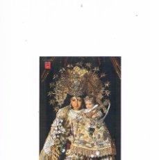 Postales: POSTAL ANTIGUA VALENCIA SIN CIRCULAR NUESTRA SEÑORA DE LOS DESAMPARADOS. Lote 58646620