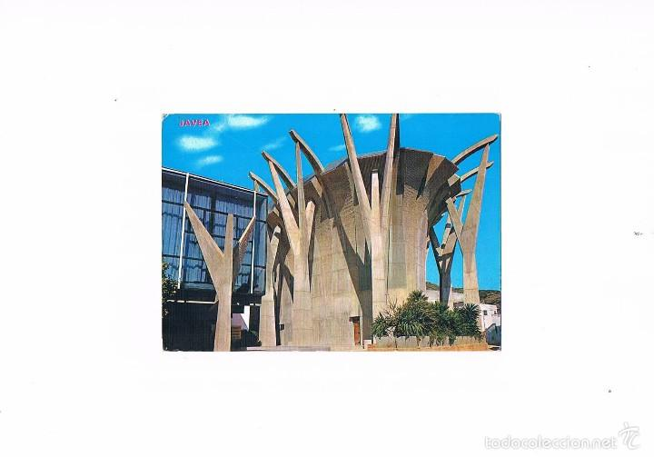 POSTAL ANTIGUA ALICANTE SIN CIRCULAR JAVEA EXTERIOR IGLESIA DE SANTA MARIA DE LORETO (Postales - España - Comunidad Valenciana Moderna (desde 1940))