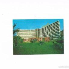 Postales: POSTAL ANTIGUA ALICANTE SIN CIRCULAR HOTEL HAWAII BENIDORM RINCON DE LOIX. Lote 58652340