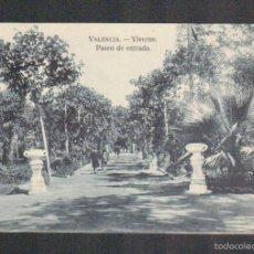 Postales: VALENCIA.VIVEROS: PASEO DE LA ENTRADA.EDITA JDP.SIN CIRCULAR.. Lote 59206255