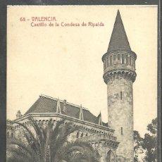 Postales: 68 - VALENCIA - CASTILLO DE LA CONDESA DE RIPALDA - FOT. THOMAS -. Lote 60013167