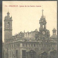 Postales: 74 - VALENCIA - IGLESIA DE LOS SANTOS JUANES - FOT. THOMAS -. Lote 60013191