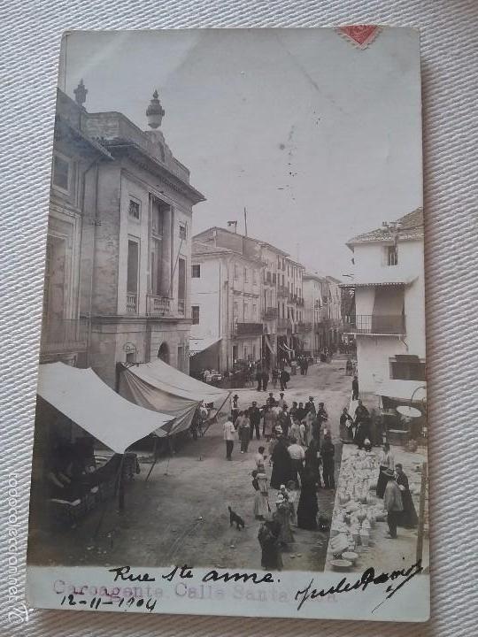 CARCAGENTE. CALLE SANTA ANA. (Postales - España - Comunidad Valenciana Antigua (hasta 1939))